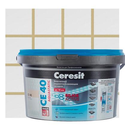 Цементная затирка Ceresit CE 40/2 водоотталкивающая цвет мельба