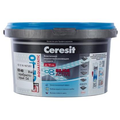 Цементная затирка Ceresit CE 40/2 водоотталкивающая цвет серебристо-серый
