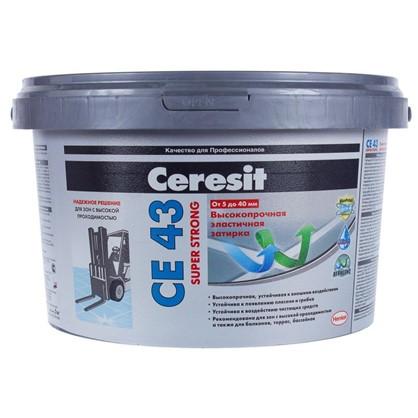 Цементная затирка Ceresit CE 43/2 водоотталкивающая цвет серый