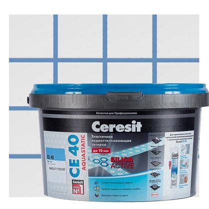 Купить Цементная затирка Ceresit СЕ 40 2 кг цвет голубой дешевле
