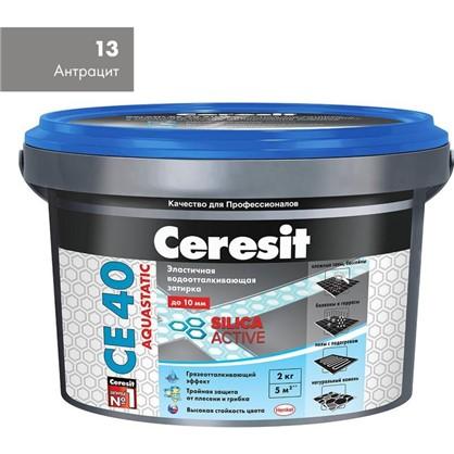 Цементная затирка Ceresit СЕ 40 водоотталкивающая 2 кг цвет антрацит