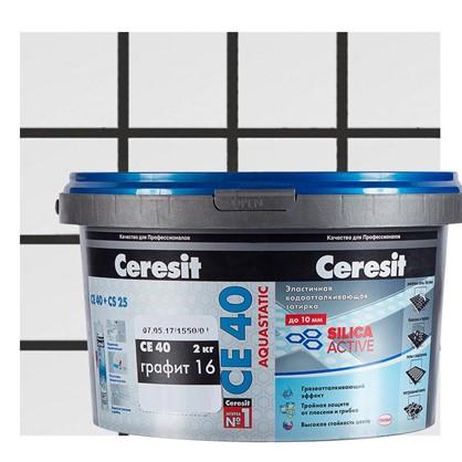 Купить Цементная затирка Ceresit СЕ 40 водоотталкивающая 2 кг цвет графит дешевле