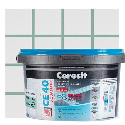 Цементная затирка Ceresit СЕ 40 водоотталкивающая 2 кг цвет киви