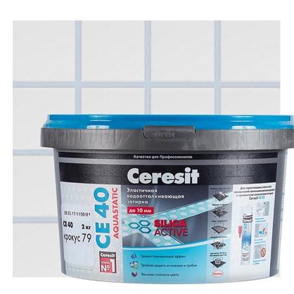 Цементная затирка Ceresit СЕ 40 водоотталкивающая 2 кг цвет крокус