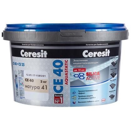 Цементная затирка Ceresit СЕ 40 водоотталкивающая 2 кг цвет натура