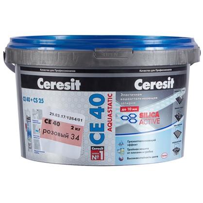 Цементная затирка Ceresit СЕ 40 водоотталкивающая 2 кг цвет розовый
