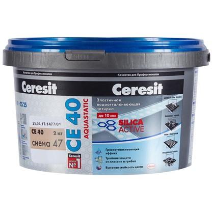 Цементная затирка Ceresit СЕ 40 водоотталкивающая 2 кг цвет сиена