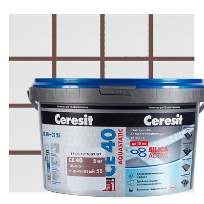 Цементная затирка Ceresit СЕ 40 водоотталкивающая 2 кг цвет темно-коричневый