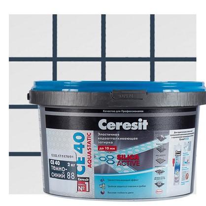 Купить Цементная затирка Ceresit СЕ 40 водоотталкивающая 2 кг цвет темно-синий дешевле