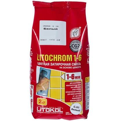 Цементная затирка Litochrom 1-6 С.00 2 кг цвет белый