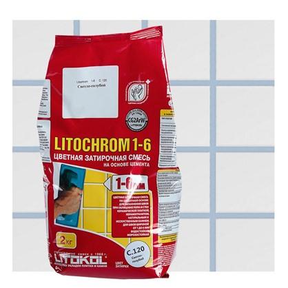 Купить Цементная затирка Litochrom 1-6 С.120 2 кг цвет голубой дешевле