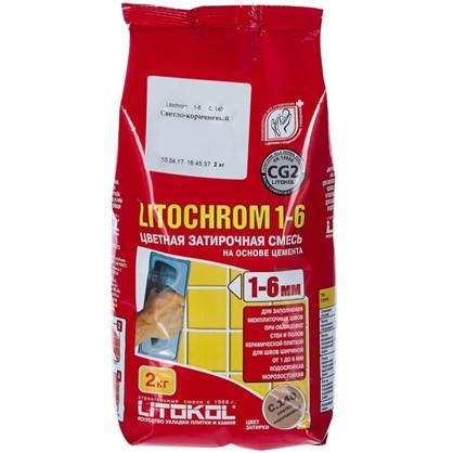 Купить Цементная затирка Litochrom 1-6 С.140 2 кг цвет коричневый дешевле