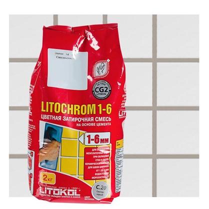 Купить Цементная затирка Litochrom 1-6 С.20 2 кг цвет серый дешевле