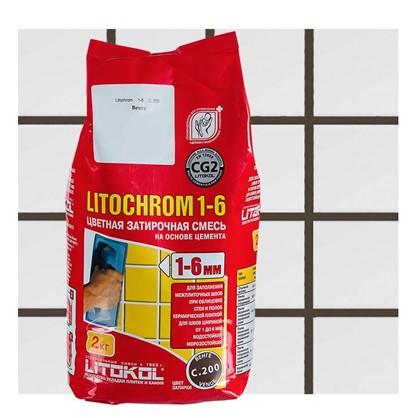 Цементная затирка Litochrom 1-6 С.200 2 кг цвет коричневый