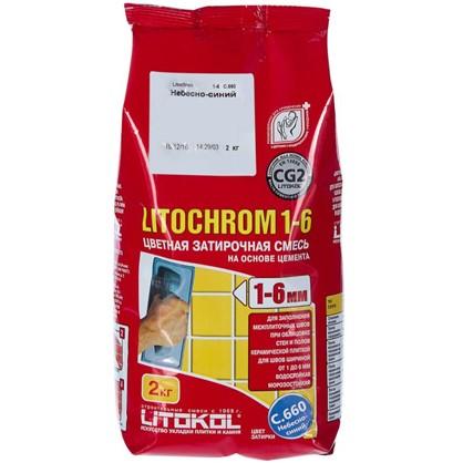Цементная затирка Litochrom 1-6 С.660 2 кг цвет синий