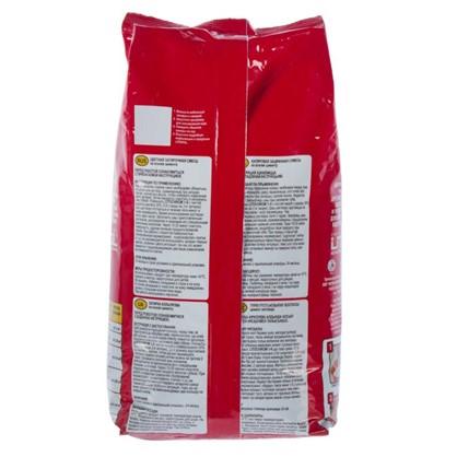 Цементная затирка Litochrom 1-6 С.80 2 кг цвет коричневый