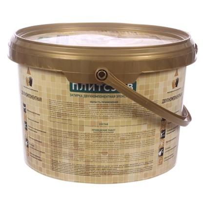 Купить Эпоксидная затирка Основит цвет ваниль 2 кг дешевле