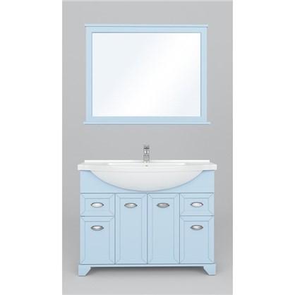 Зеркало Шарм 100 см цвет голубой