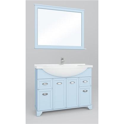 Купить Зеркало Шарм 100 см цвет голубой дешевле