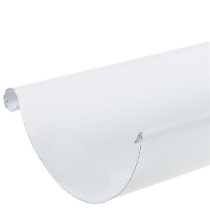 Желоб водосточный 3 м 125 мм цвет белый