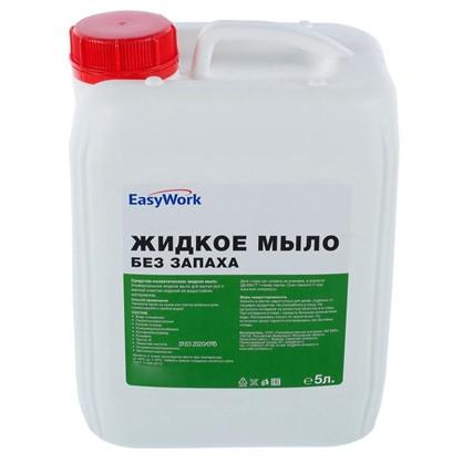 Купить Жидкое мыло Easywork без запаха 5 л дешевле