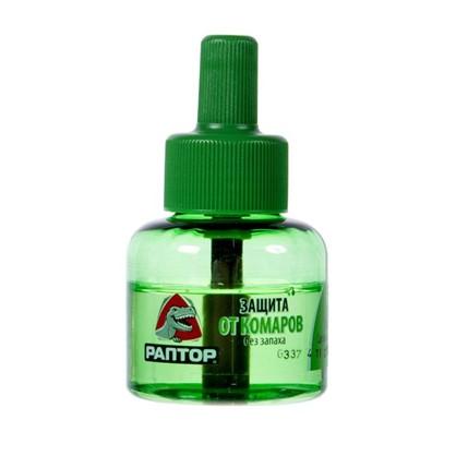 Жидкость для фумигатора от комаров Раптор без запаха 60 ночей