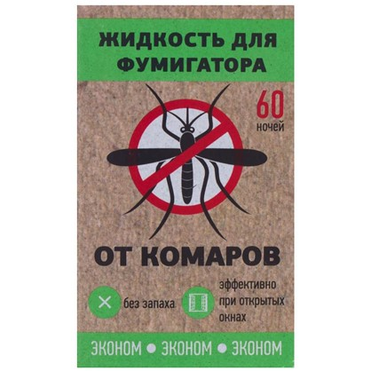 Жидкостость для фумигатора для защиты от комаров эконом 60 ночей
