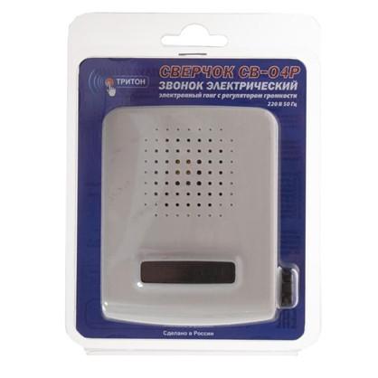 Купить Звонок проводной Сверчок СВ-04Р с регулятором громкости цвет белый дешевле