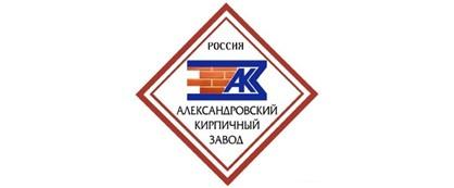 Каталог Кирпичный завод Александровский