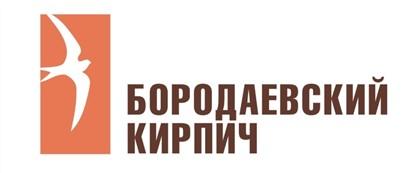 Кирпичный завод Бородаевский