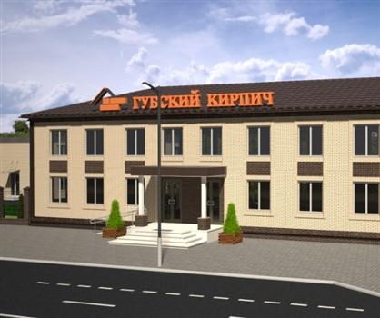Кирпичный завод Губский