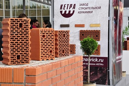 Кирпичный завод Кетра