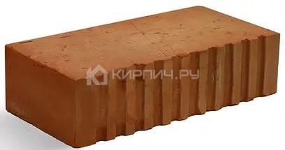 Кирпич строительный полнотелый одинарный М-300 рифленый Каширский кирпич