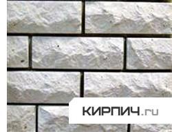 Силикатный кирпич белый одинарный рустированный тычок КЗСК